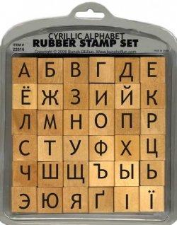 Cyrillic_Alphabet