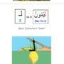 Fluent-Forever-Pronunciation-Trainer-1