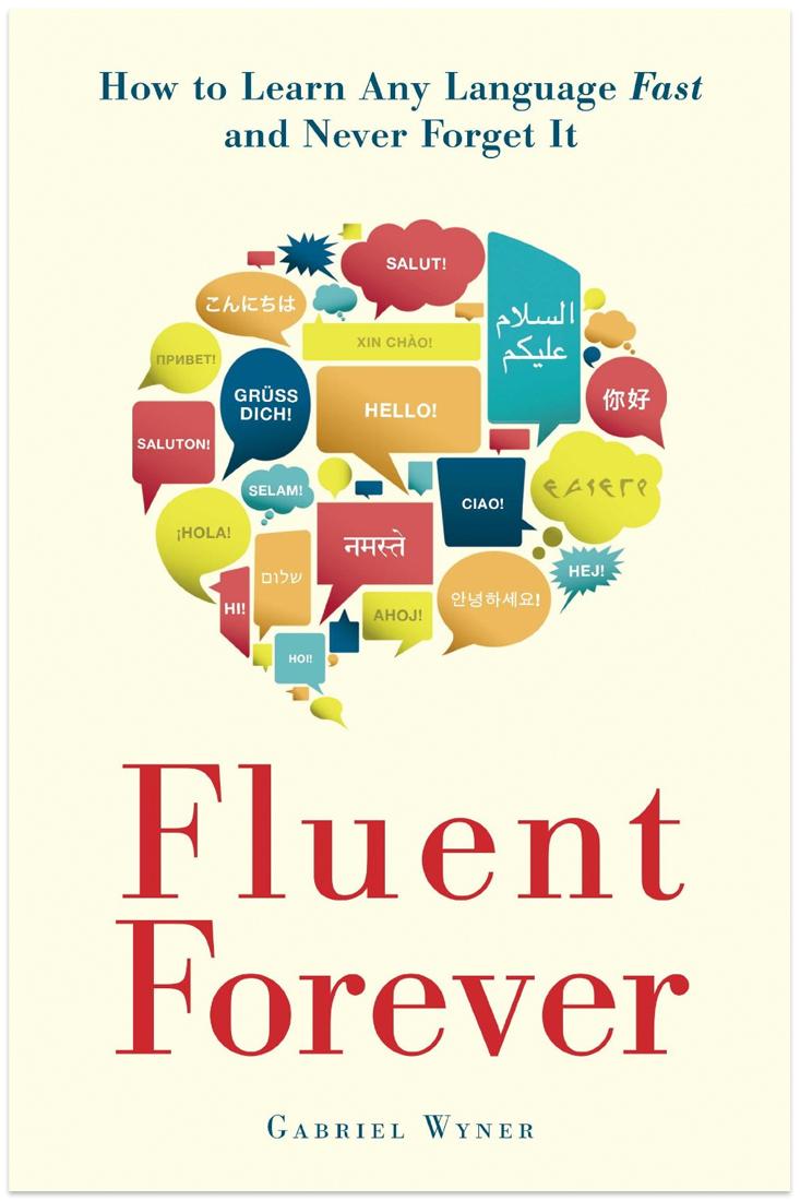 The Fluent Forever language learning blog
