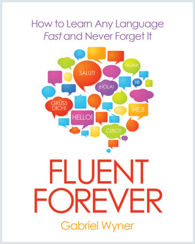 Fluent-Forever-Audiobook-Cover-Image