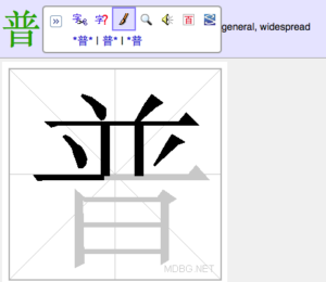 A Revised Plan on How to Learn Japanese or Chinese | Fluent
