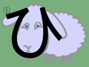 hitsuji_sheep